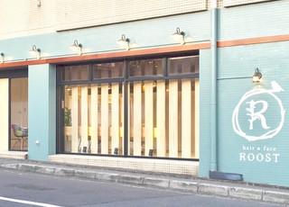 上京区のメンズサロンでヘアケア・シェービングをするなら【ヘアアンドフェイス ルースト】へ~木曜は夜(21時)まで受付~