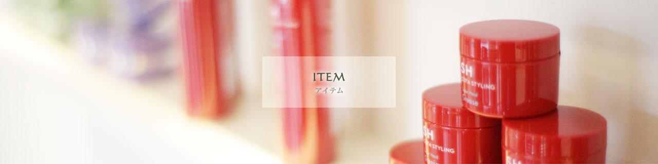 main-item