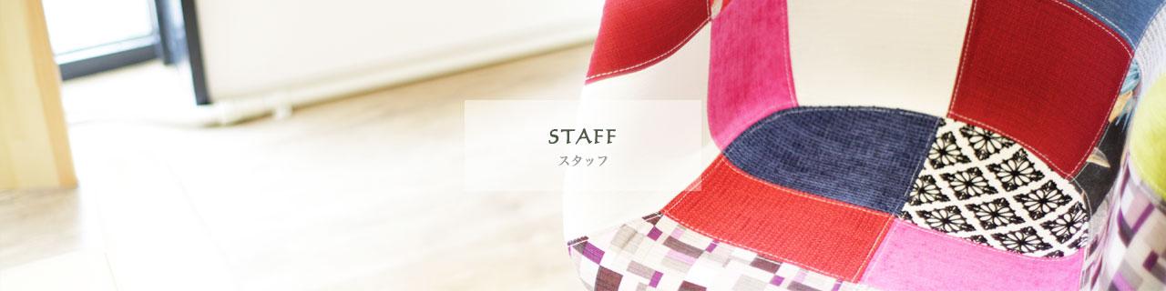 main-staff