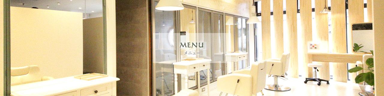 menu-main