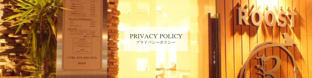 privacy-top